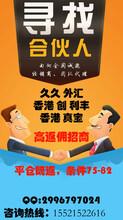 真宝金业代理外汇平台12.13