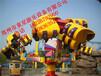 暴雨天儿童游乐设备的注意事项新型游乐设施厂家销售能量风暴设备