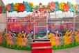 开发大脑的儿童游乐设备益智类玩具欢乐喷球车