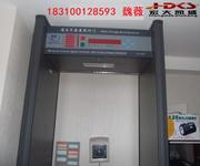 北京安检门出租、防雨安检门厂家现货销售图片