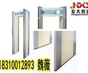 便携式安检门现货销售-北京便携式安检门厂家现货销售图片