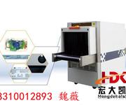 机场多功能安检X光机现货销售、地铁专用安检机厂家销售图片