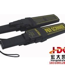 厂家供应安检专用GP-3003B1手持金属探测器、质量优手探厂家销售、价格低手持金属探测器图片