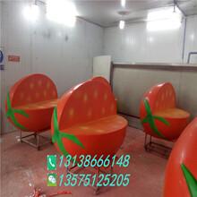 玻璃钢西红柿凳树脂圣女果椅仿真番茄凳子幼儿园水果造型椅凳雕塑现货图片