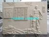 郑州玻璃钢法律铜浮雕墙法院检察院背景墙面法制主题铸铜壁画人造砂岩石雕法治文化雕塑