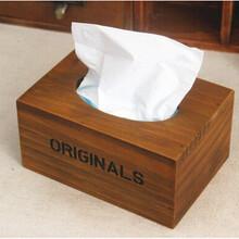 厂家批发木制纸巾抽纸盒纸巾盒/木制抽纸盒销售/工艺纸巾木盒定做图片