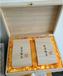 供应菏泽木制茶叶盒价格/实木茶叶包装盒批发/茶叶包装礼盒供应商