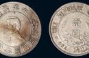 英国战洋币为什么那么值钱?能卖几百万吗?图片