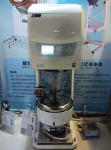 自动洗米煮饭机