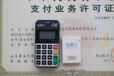 pos容易付刷卡机,刷卡返现,上市公司补贴活动。日日刷,天天返。