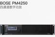 BOSEPM4250PM4500PM8250PM8500四通道后级DSP功放博士放大器