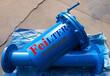 RF系列微型直回式回油过滤器