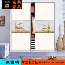 上海衣柜门厂家帝荣沉浸于温馨卧室