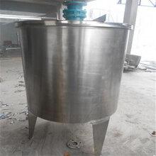供应二手不锈钢搅拌罐不锈钢搅拌罐转让
