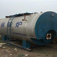 二手臥式鍋爐市場二手4噸燃油燃氣蒸汽鍋爐出售圖片