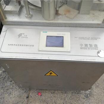 二手NJP-1200型全自动胶囊充填机/二手胶囊充填机价格较好