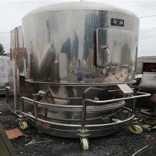 高效沸腾干燥机二手GFG-120高效沸腾干燥机价格很便宜图片