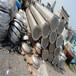 佛山二手列管冷凝器-二手不锈钢冷凝器供应价格