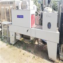 转让北京永创热收缩包装机二手热收缩包装机图片