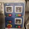 二手面食包装机