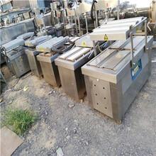 出售二手真空包装机-二手600型真空包装机-二手熟食真空包装机图片