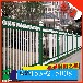 泉州科阳之星供应优质锌钢护栏围墙护栏