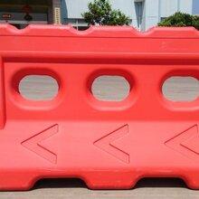 供应泉州晋江施工水马护栏全新料吹塑水马图片