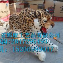 仿真豹子仿真猎豹标本价格大图图片