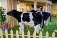 黃山仿真奶牛制作