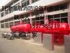 消防泡沫罐—首选强盾消防甘肃著名商标