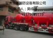 泡沫罐,泡沫灭火剂,自动消防水炮,消防设备有限公司