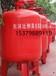 甘肃强盾直销-泡沫罐-泡沫液-消防水炮泡沫发生器