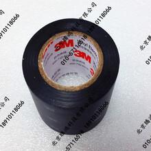 3M加宽型无铅防水电工绝缘胶带3M1712绝缘胶带图片