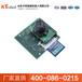 CMUCAM3图像识别传感器模块功能型号价格