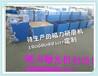 苏州800环保节省人工节省成本新型磁力抛光机(免费试样)
