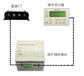 CSC-831M低压电动机保护测控装置