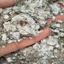 厂家供应天然岩片复合岩片云母片彩色岩片颜色多