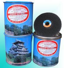 供应日本网格切割片C80