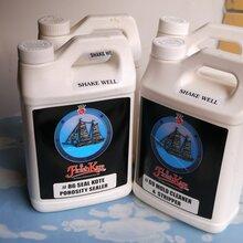 供应模具清洁剂,模具封孔剂