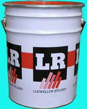 供应英国LR色浆