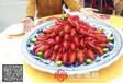 供应定制分格手绘陶瓷大盘子酒店专用海鲜大盘子温州畅销陶瓷大盘