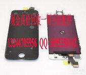 天津回收三星S7手机屏幕三星手机配件