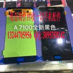 回收三星S7液晶屏总成三星手机屏幕