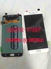 重庆回收三星手机屏幕回收液晶屏总成价格回收屏幕总成报价
