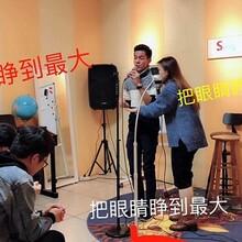 关于声带,7个不为人知的秘密丨Sing吧广州学唱歌培训