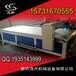 专业定做数控全自动1325型等离子切割机雕刻机现货供应