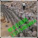 山东枣庄高速公路格宾挡墙植绿生态景观挡土墙