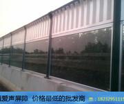 小区隔音墙中央空调吸声板高速公路声屏障图片