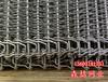 森喆螺旋网带、杭州耐腐蚀网带、浙江耐磨损网带、耐高温网带报价