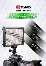 图立方PT-308S摄像灯外置led摄影灯单反摄像机补光灯婚庆外拍灯图片